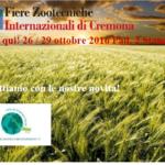 CREMONA FIERE E SIGILLI DI SICUREZZA ON LINE